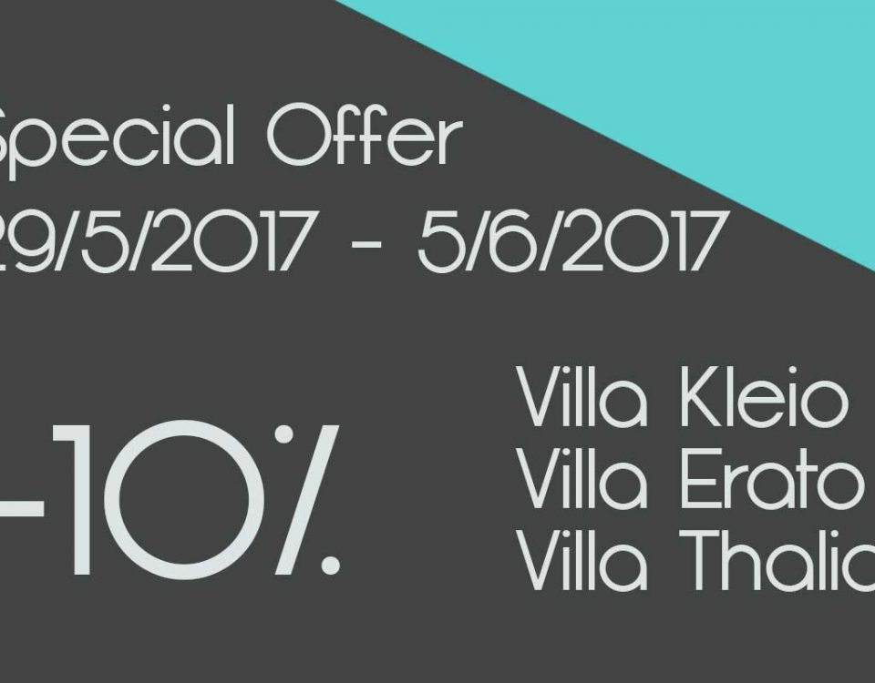 Special Offer 29.5 - 5.6.2017